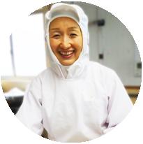 笑顔部長 島田典子